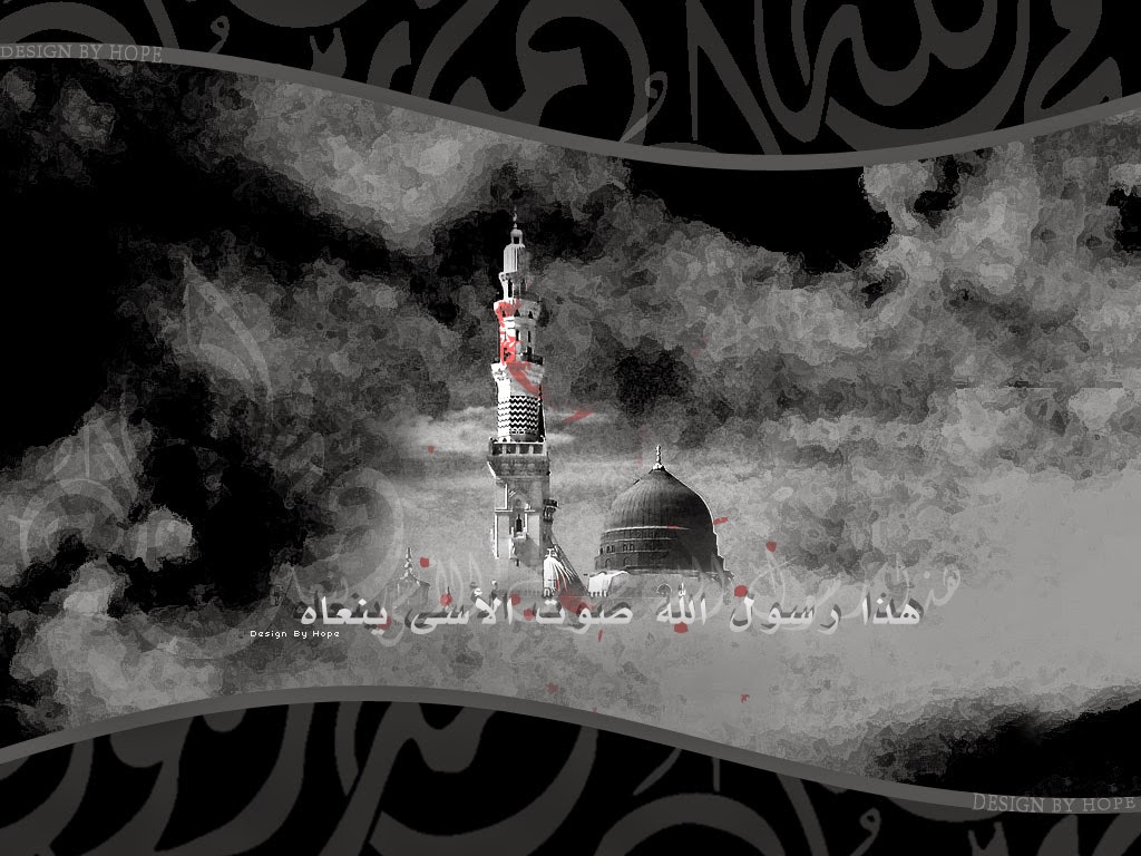 صور مولد النبى الشريف 1436 - صور خلفيات محمد رسول الله لمولد النبى 2015