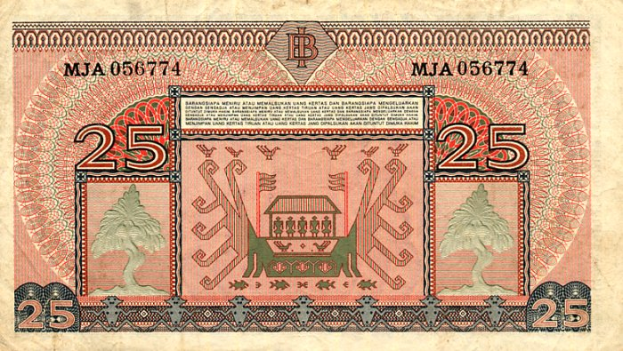 25 rupiah 1952 belakang