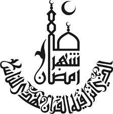 Kata Bijak Dan Renungan Untuk Remaja Islam Tentang Jodoh Pacaran