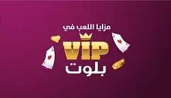 Arap İskambili VIP Baloot