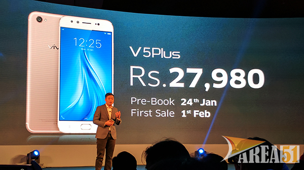 vivo-v5-plus-price
