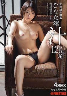ABP-614 Hinata Mio Uncensored