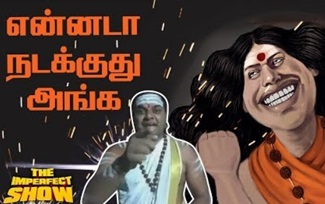 MeToo allegation against Swami Nithyananda | The Imperfect Show 2/11/2018