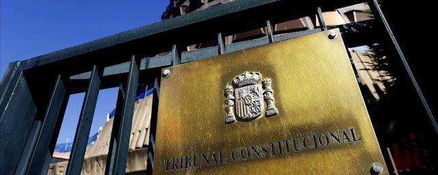 Tribunal Constitucional y control de constitucionalidad de las normas
