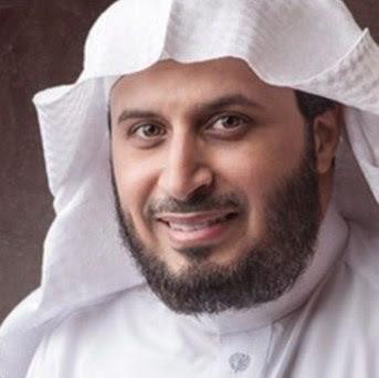 Download Murottal Saad Al Ghamidi 30 Juz Gratis