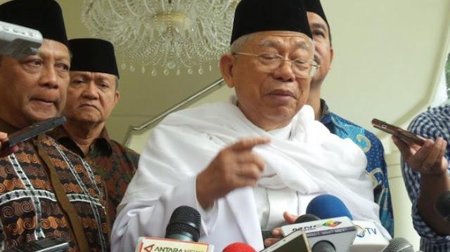 Diminta Mundur dari Ketum MUI, Ma'ruf Amin: Setelah Dilantik Jadi Wapres