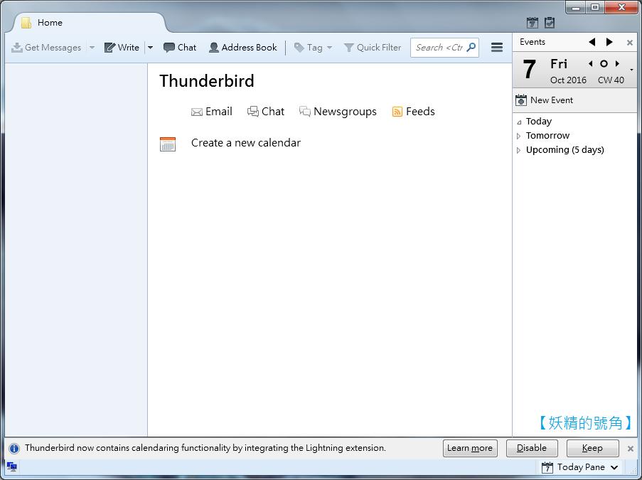 Image%2B002 - Mozilla Thunderbird 免安裝版 - 取代 outlook 的雷鳥信箱管理系統