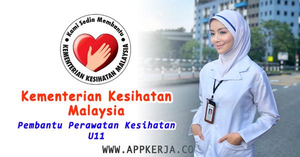 Permohonan Atendan U11 Hospital di Kementerian Kesihatan Malaysia (KKM) - Terbuka 2018