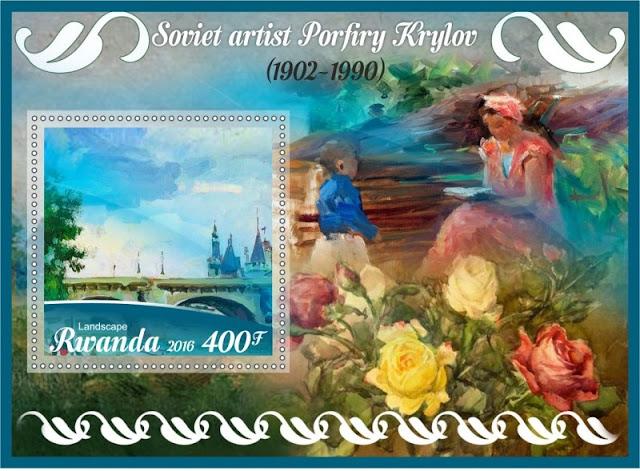Порфирий Никитич Крылов, почтовая марка 5 на основе его картин