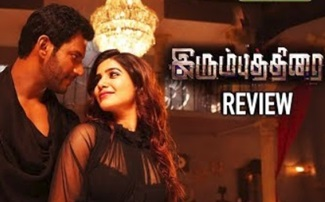 Irumbu Thirai Review / Vishal / PS Mithran | Filmy Review