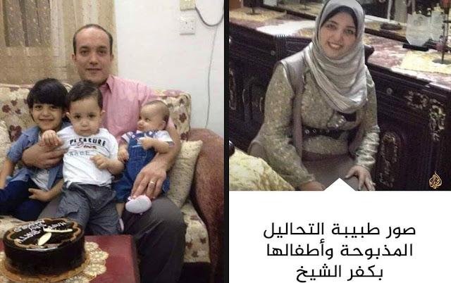 اول حادث قتل فى عام 2019 | ذبح زوجته واطفاله الثلاثه فى اخر يوم فى عام ٢٠١٨