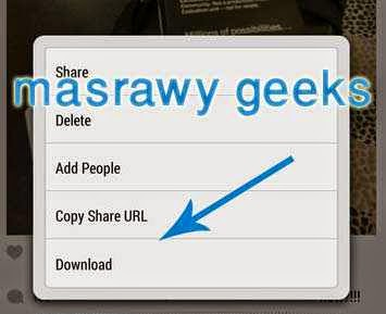 How to save any image or video of Alanstaqram directly without software for Android
