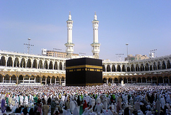 BREAKING: Five Nigerian pilgrims die in Mecca | Bulwark
