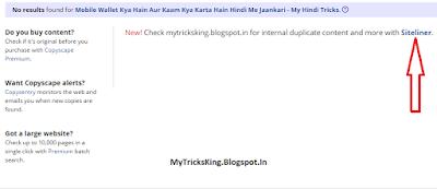 copyright sites in hindi