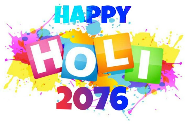Happy Holi 2076 - Wishes | Greetings