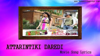 attarintiki-daredi-telugu-movie-songs-lyrics