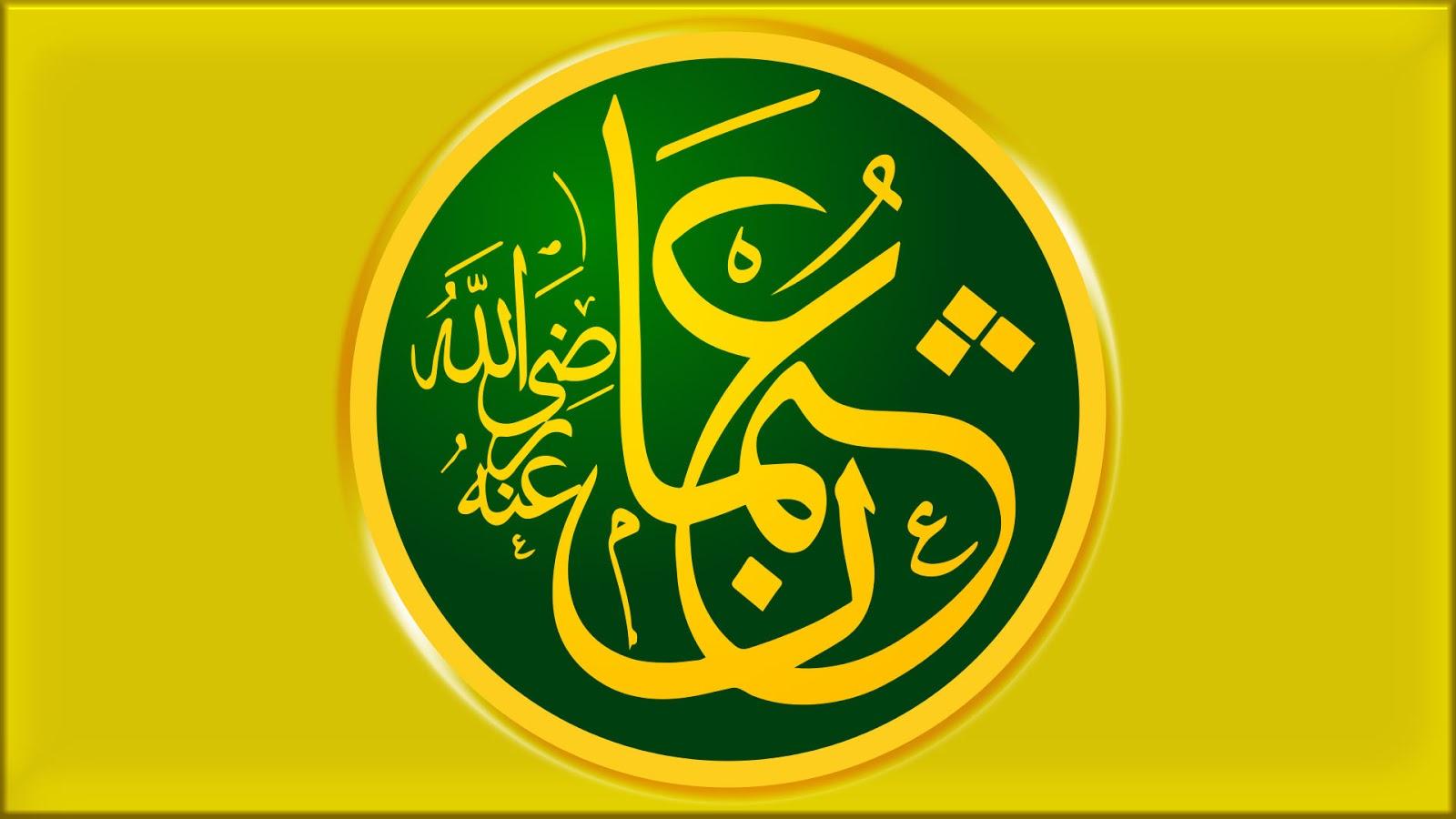 Uthman Ibn Affan islamic calligraphy