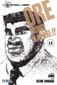 ORE MONOGATARI!! #13