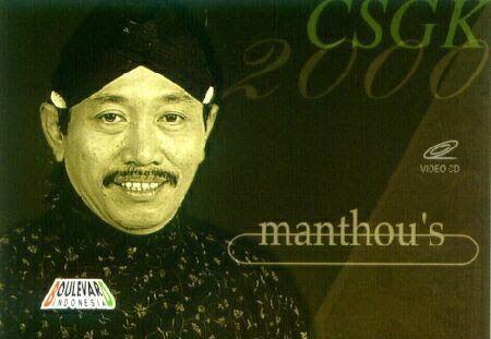mp sun updates lagu campursari album sukses manthous