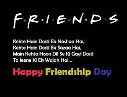 friendship day shayari picture, friendship day shayari  images, friendship day shayari wallpapers, friendship day shayari pics.