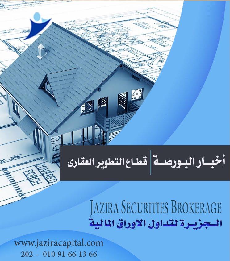 731242396 كيف اتابع السوق الامريكي وكيف اشتري - هوامير البورصة السعودية