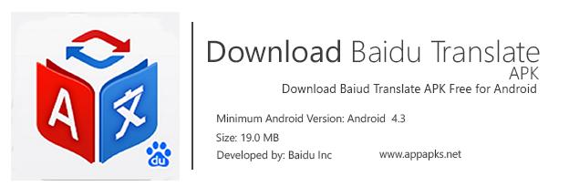 Baidu Translate Banner File Details