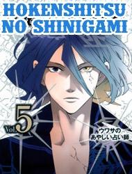 Hokenshitsu no Shinigami – Truyện tranh