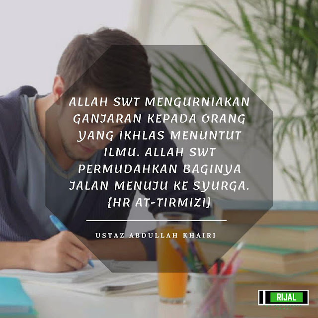#WordlessWednesday Ilmu