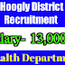 Hooghly District Recruitment, District Health & Family Welfare Samiti, Hoogly District