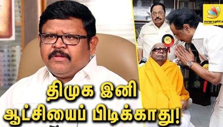 DMK can never rule Tamilnadu | Vaigai Selvan Interview