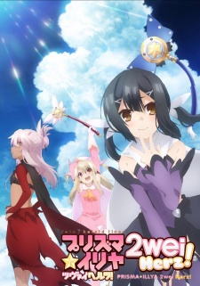 Download Fate/kaleid liner Prisma☆Illya 2wei Herz! Batch Subtitle Indonesia