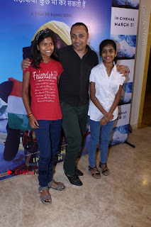 The Red Carpet Of The Special Screening Of Poorna  0027.JPG