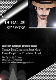 mr.dubai 2014 add