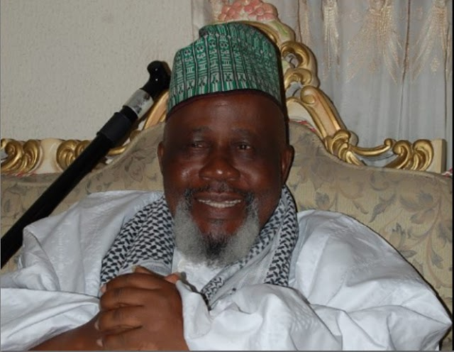 Short Biography of the Late Justice Mustapha Adebayo Akanbi