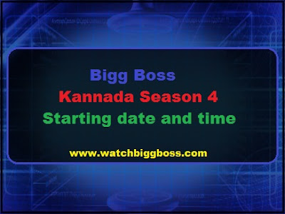 Bigg boss Kannada 4 starting date and time