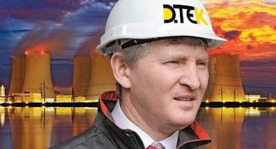 АМКУ не бачить зловживання монопольним становищем компанією ДТЕК