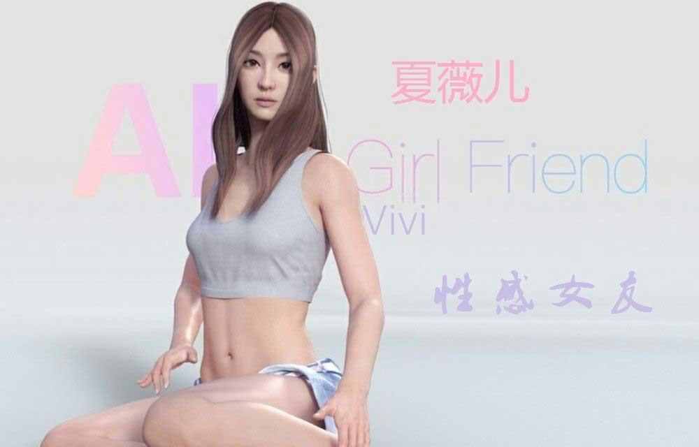 Vivi, kekasih virtual cantik berpenampilan se ksi