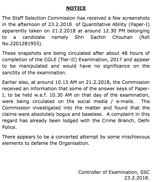 SSC official Notice regarding leaked Pictures of Remote login evidence of a candidate  [SSC CGL 2017 Tier 2]