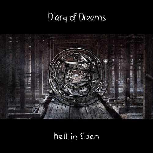 DIARY OF DREAMS: Οι λεπτομέρειες για το νέο τους album