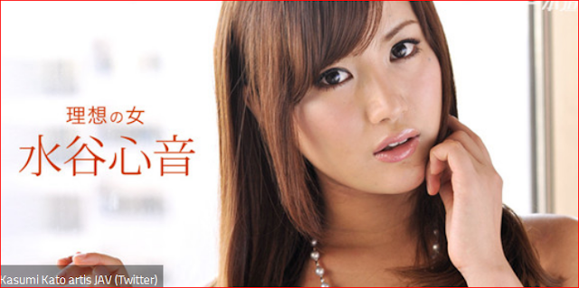 Inilah Kasumi Kato Pemeran di Film Bokep JAV Videotron Jakarta