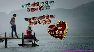 best love couple status image