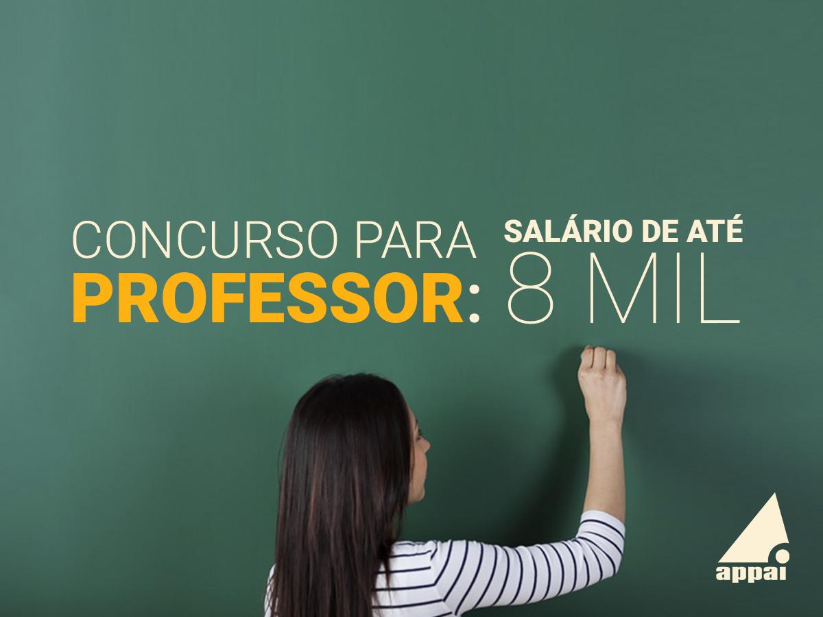 Pedro ii abre concurso federal para professor appai for Concurso para profesores 2016