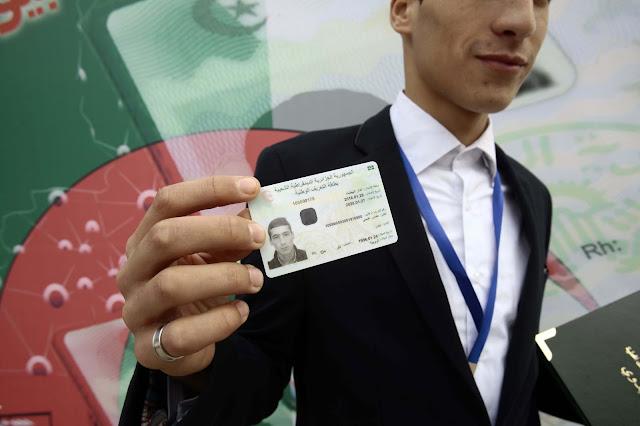كيفية طلب بطاقة التعريف الوطنية البيومترية الخاصة بالجزائريين .