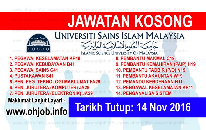 Jawatan Kerja Kosong Universiti Sains Islam Malaysia (USIM) logo www.ohjob.info november 2016