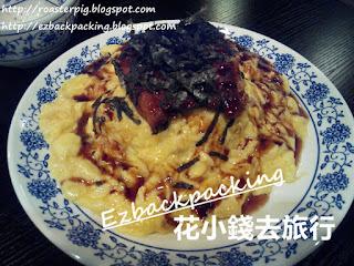 蒲燒鰻魚蛋包飯