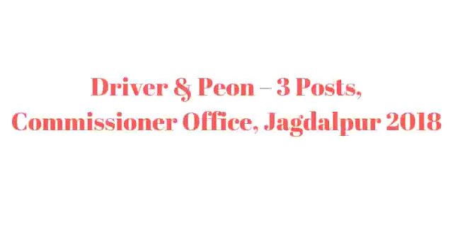 Driver & Peon – 3 Posts, Commissioner Office, Jagdalpur 2018