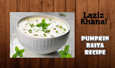 कद्दू का रायता बनाने की विधि - Pumpkin Raita Recipe in Hindi