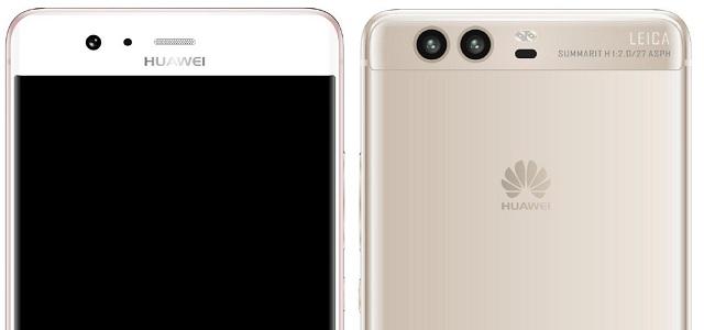 huawei-P10- highest-price