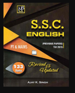 SSC English AK Singh MB Publications Full Book PDF Download