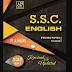 SSC English AK Singh MB Publications Full Book PDF Download